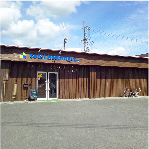 薩摩川内支店