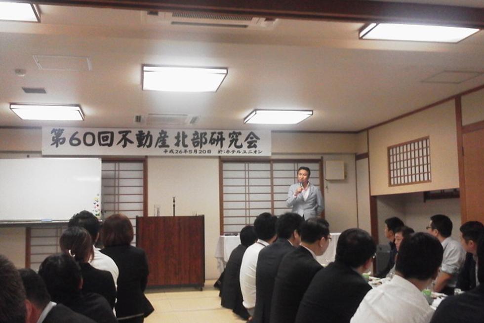 01-blog-kondo2015060501