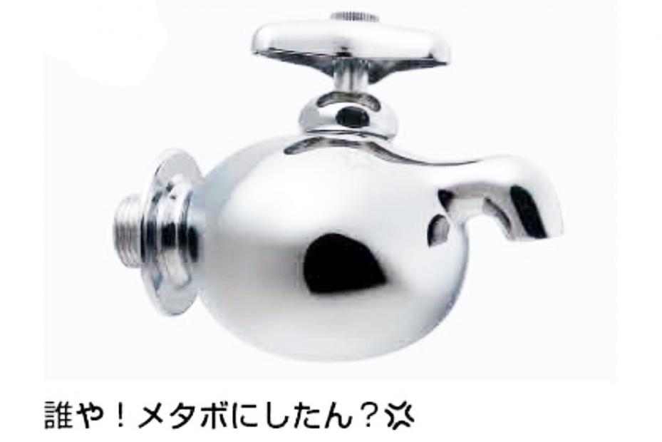 03-blog-masuyama2015062201