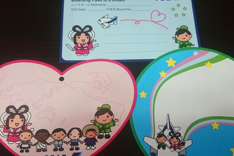 02-blog-sakisako2015070401