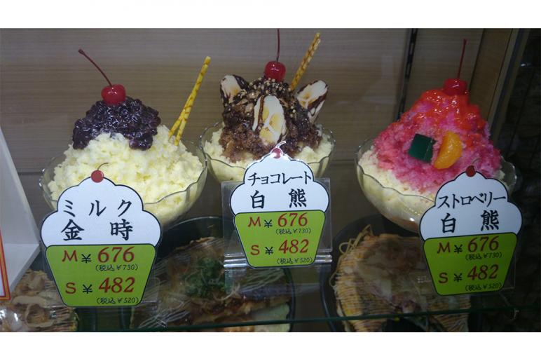 02-blog-ikezaki2015091102