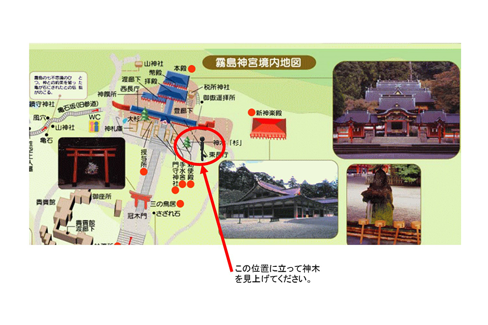 03-blog-shinmura2015091802