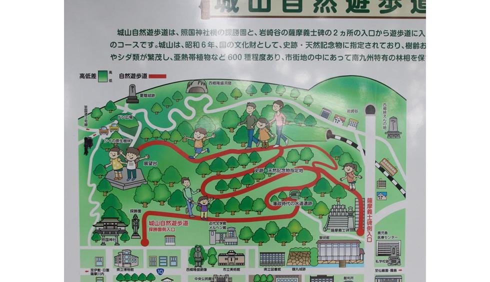 02-blog-masuyama2015103001