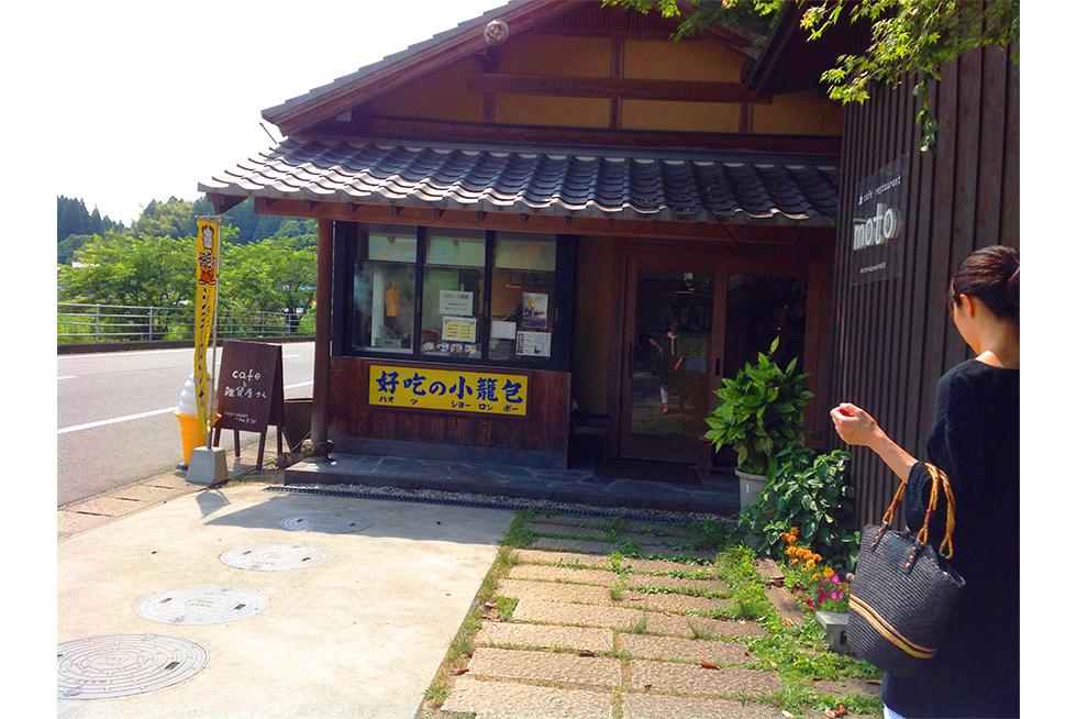 03-blog-tsumagari2015101402