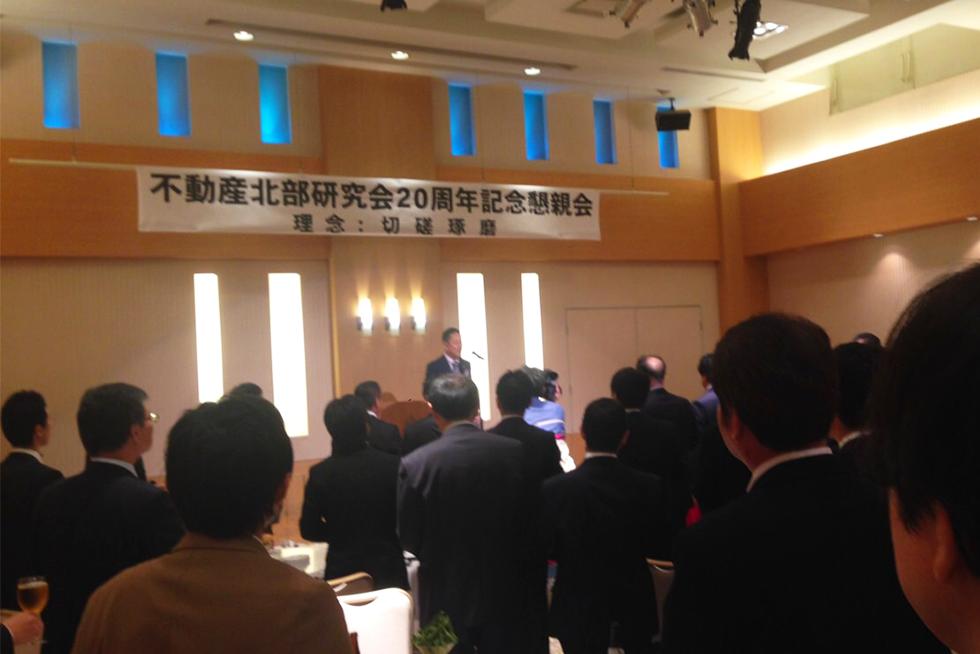 02-blog-arimura2015111901