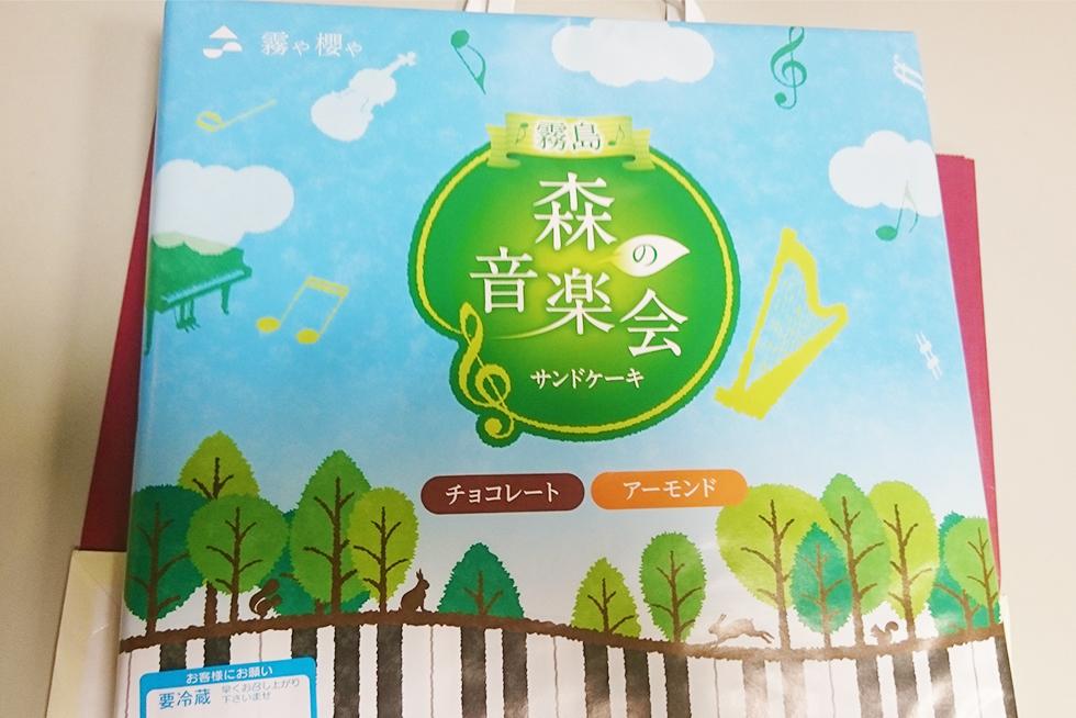 02-blog-niihara2015112402