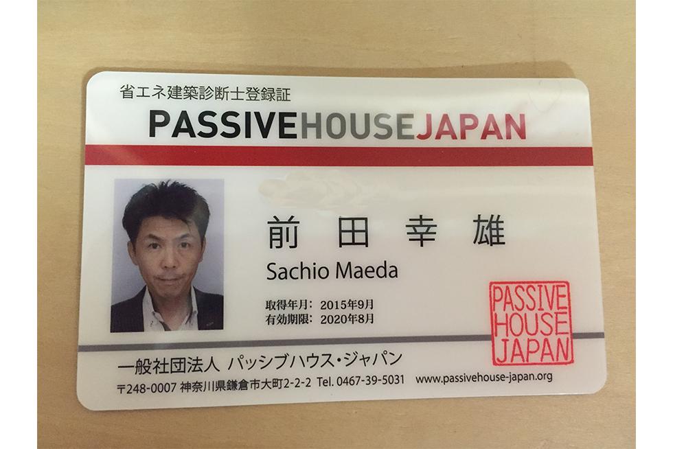 02-blog-maeda2015121901