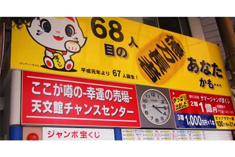 02-blog-sakisako2015122202