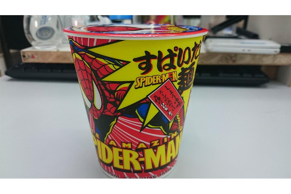 02-blog-uchino2015122902