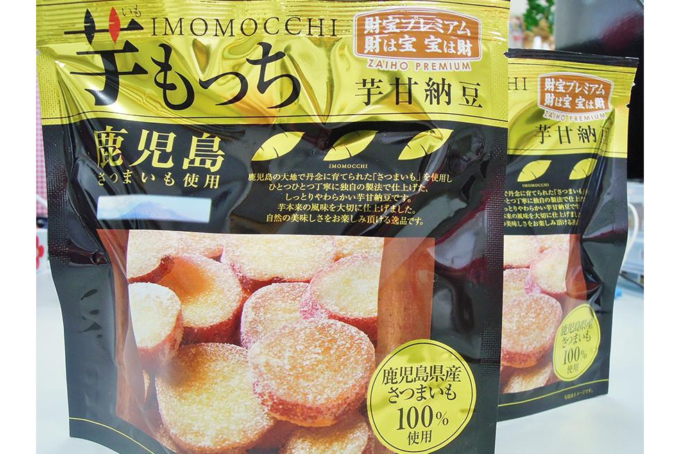 02-blog-shimoiwa2016011401