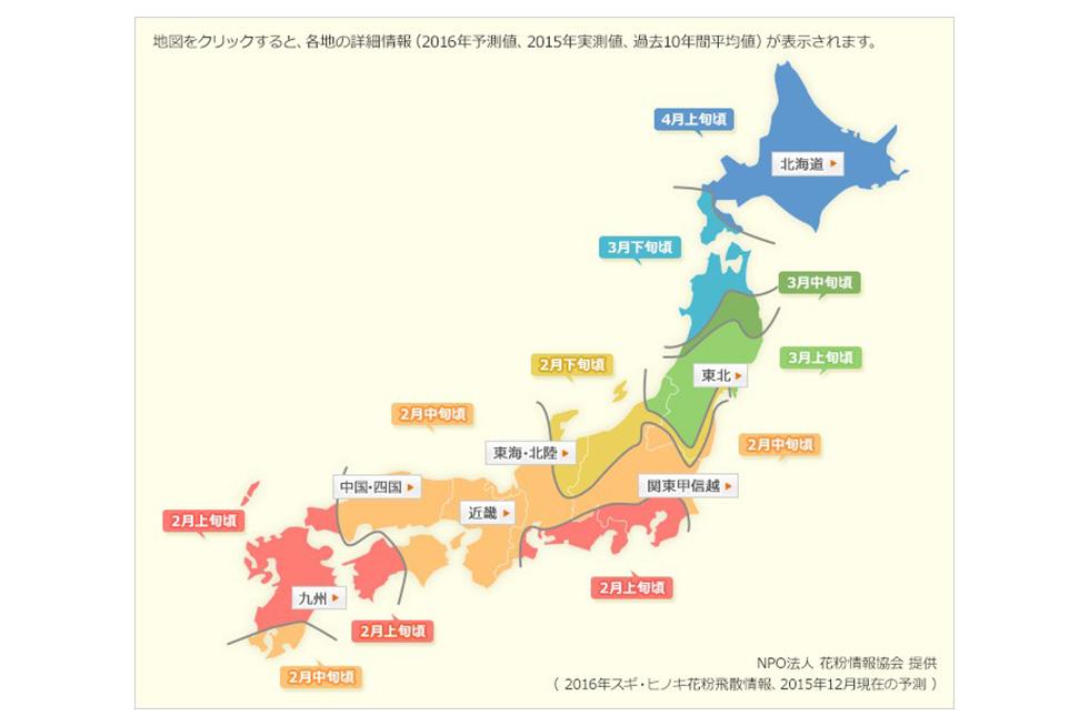 02-blog-masuyama2016020801