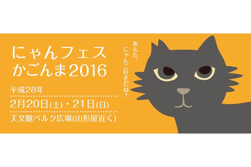 03-blog-sakamoto2016021402