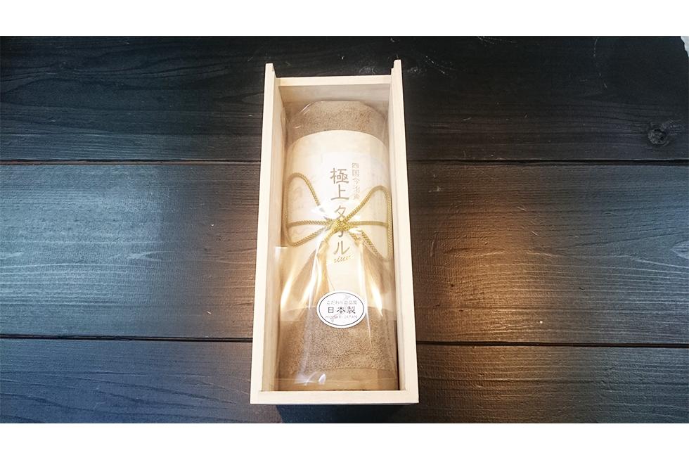04-blog-uchino2016021602