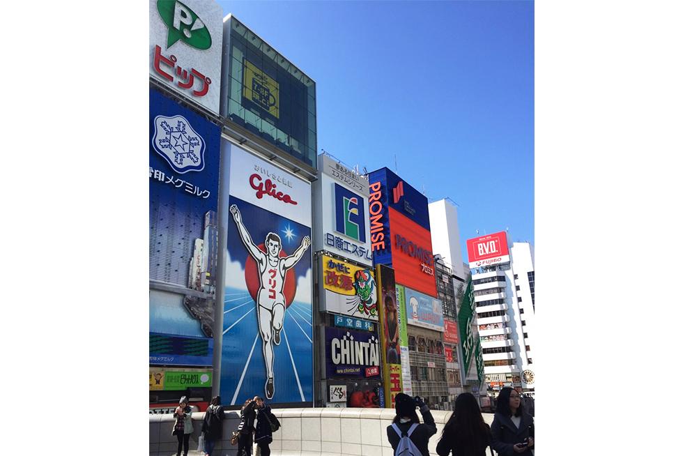 03-blog-takatani2016031402