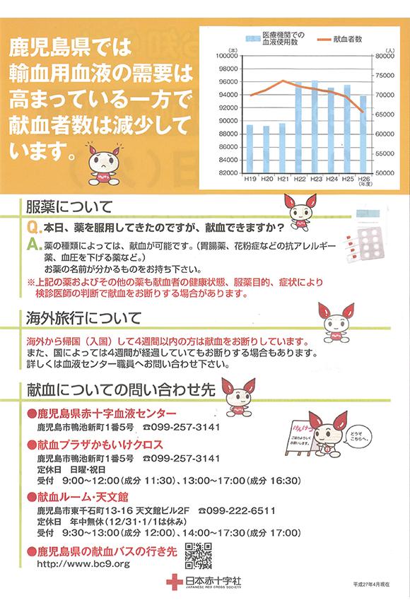 03-info-t2016030801