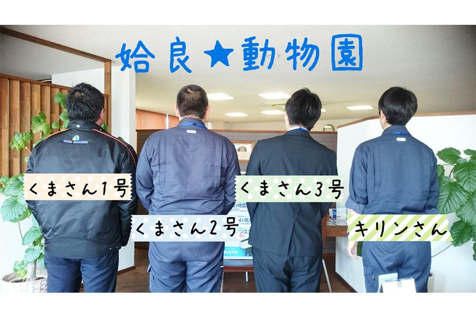 04-blog-sakisako2016032501