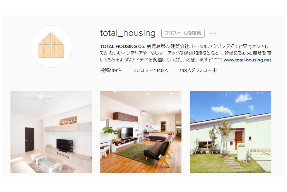 02-blog-hachisuga2016061201