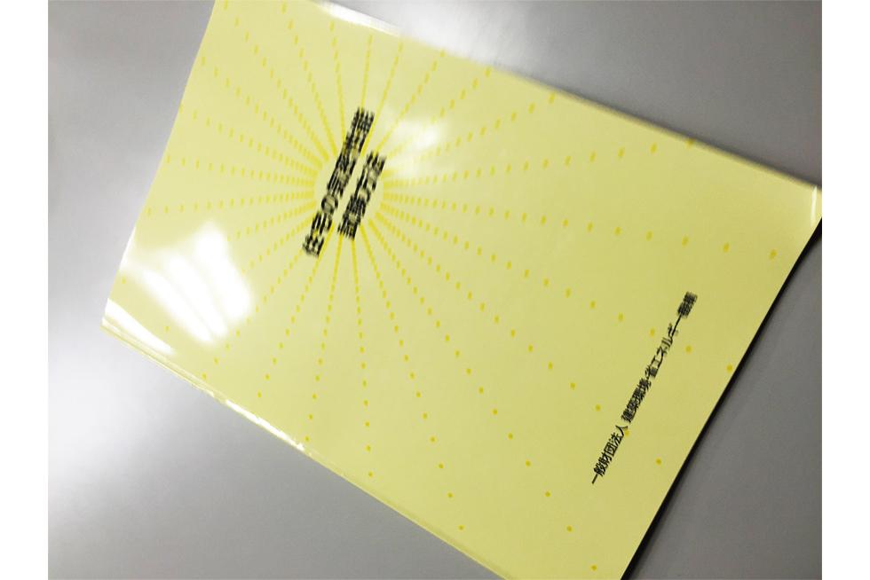 02-blog-maeda2016062802