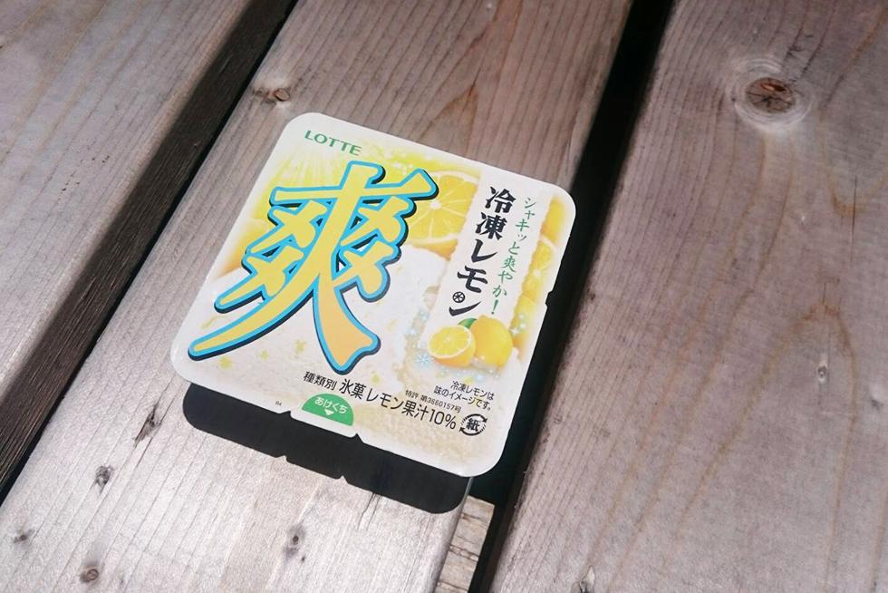 02-blog-uchino2016070802