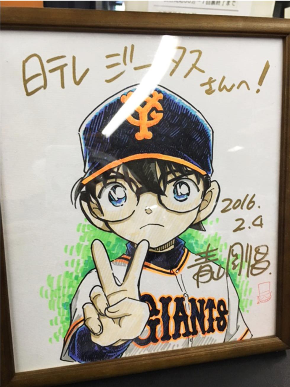 03-blog-sane201607171