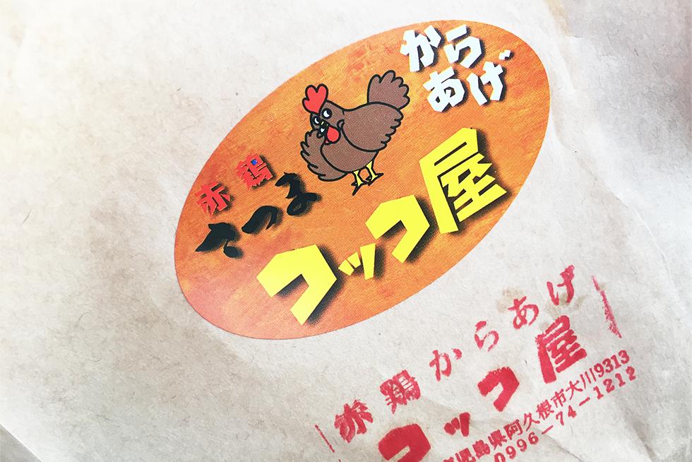 04-blog-komaji2016072101