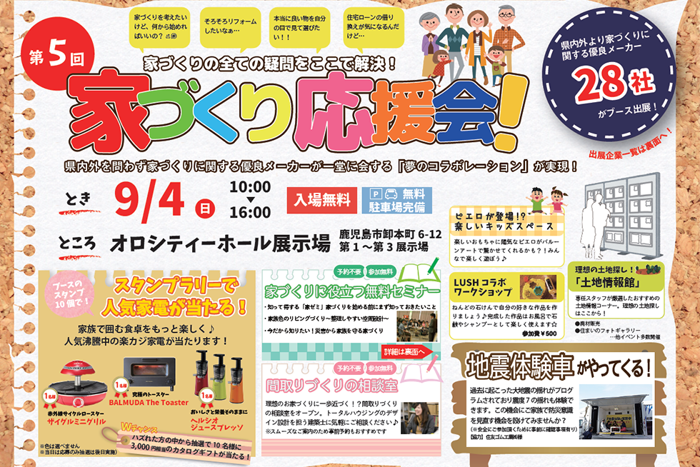 02-blog-kawamura2016082602