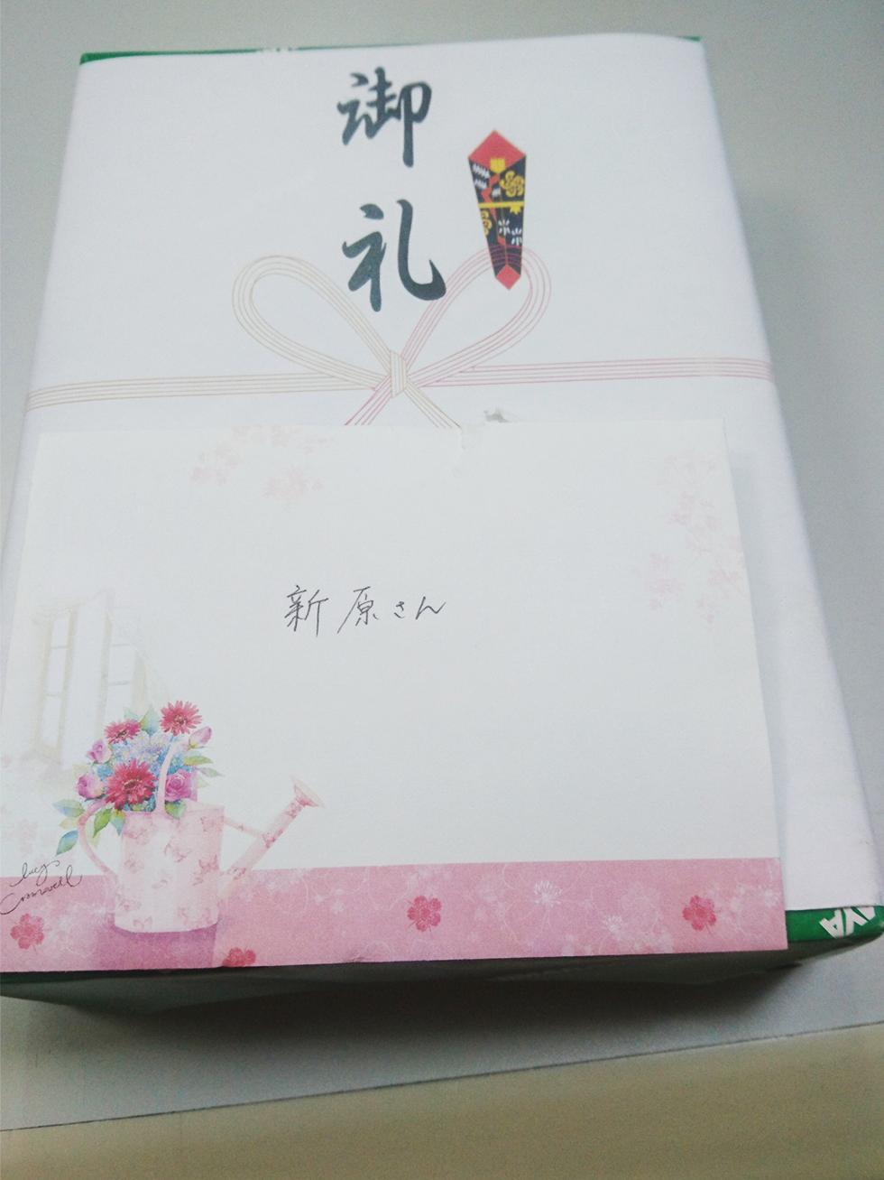 02-blog-niihara2016081001