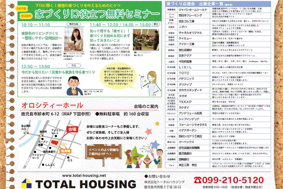 03-blog-kawamura2016082602
