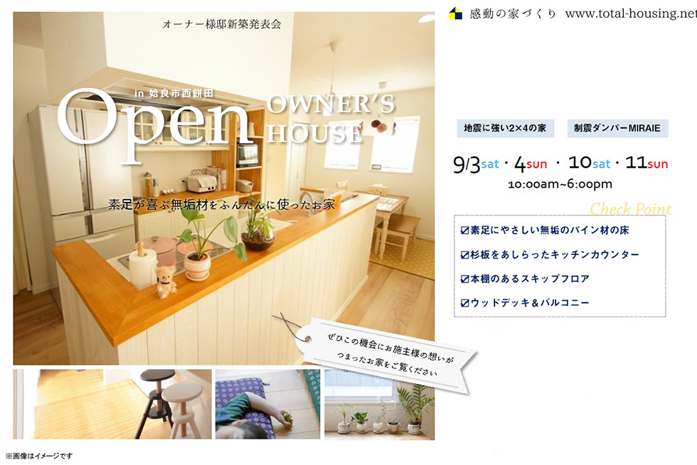 05-blog-sakisako2016090301