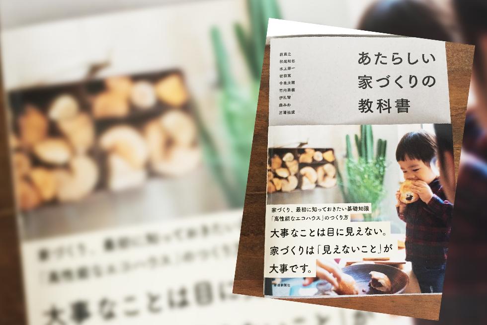 01-blog-maeda2016100101