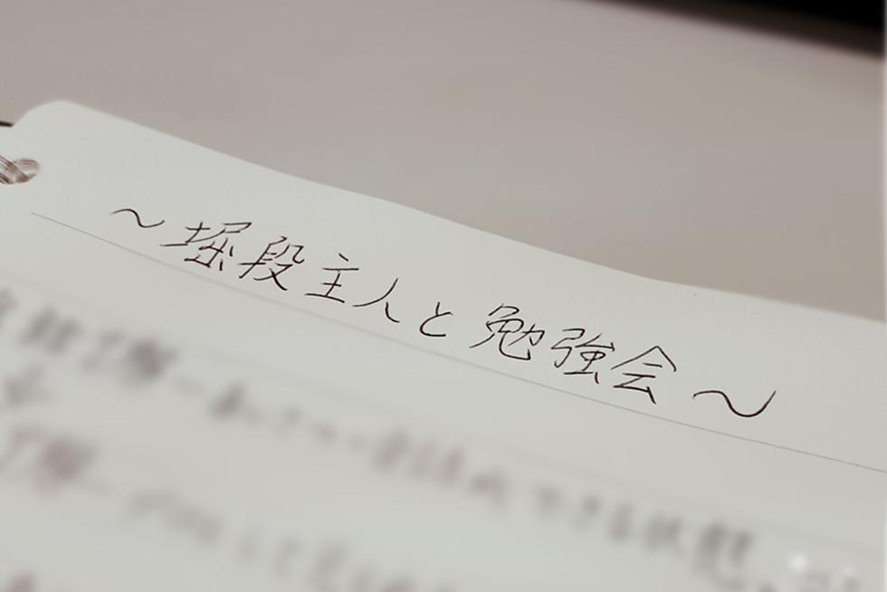 02-blog-taniguchi2016090702