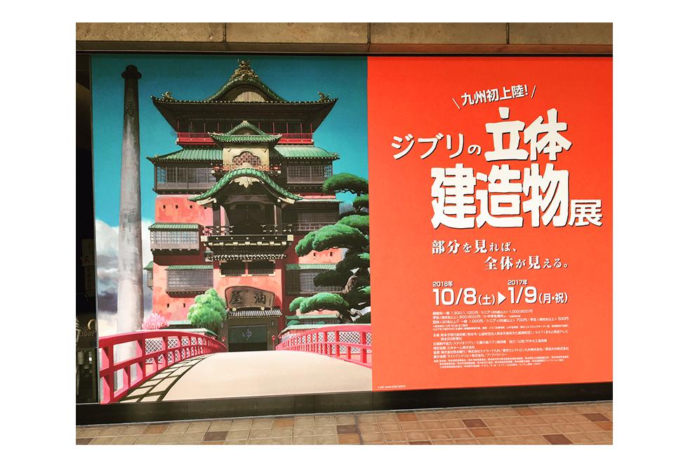 01-blog-maeda2016102302