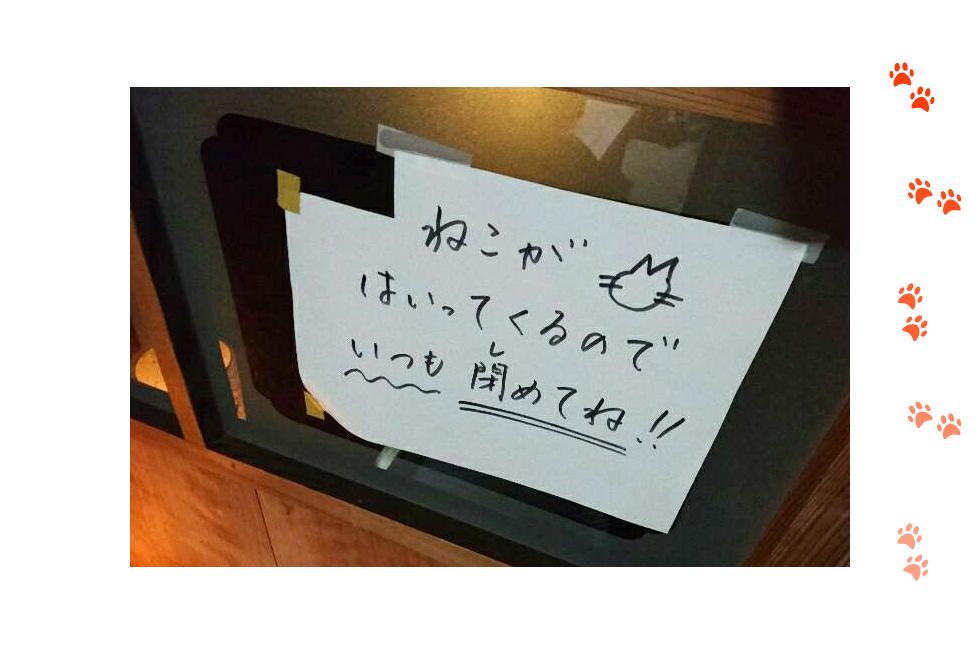 01-blog-nakanishi2016100402