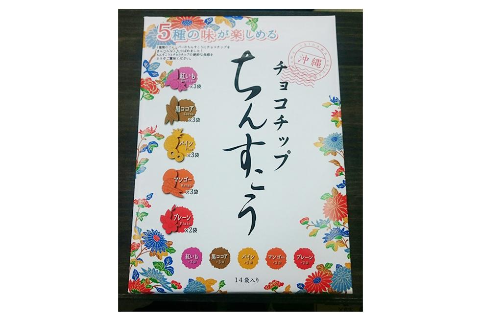 02-blog-uchino2016102502