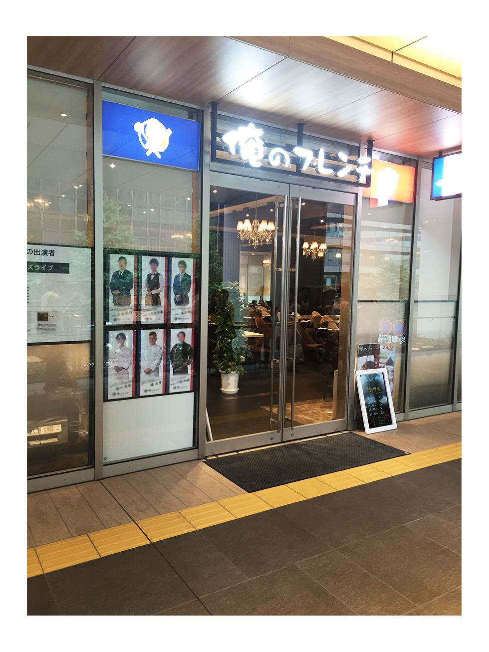 03-blog-shibahara2016100802