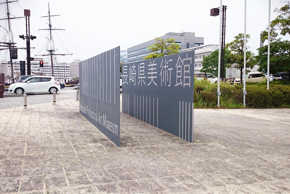 04-blog-sakisako2016100401