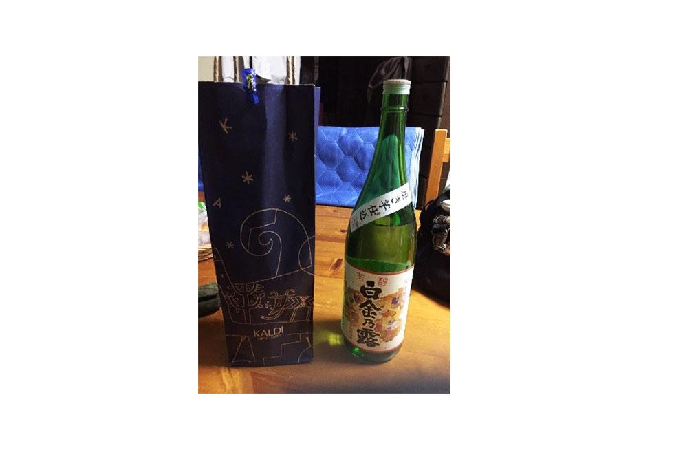 01-blog-masuyama2016112801