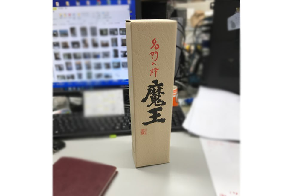 02-blog-yamaguchi2016122602