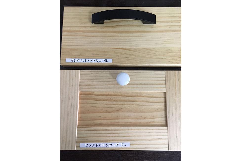 03-blog-sakamoto2016121402