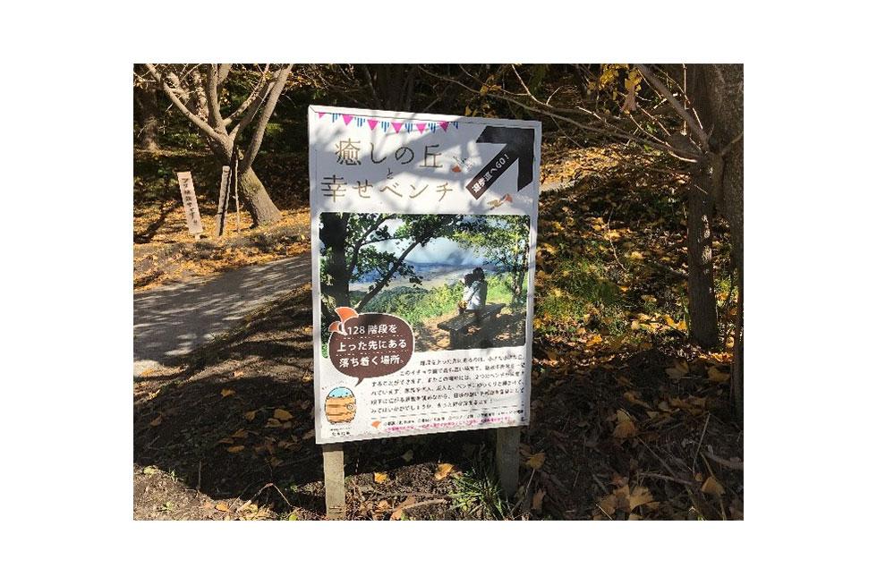 04-blog-maeda2016122202