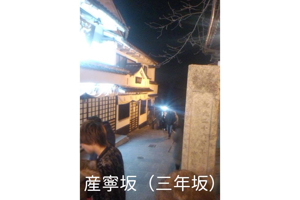 02-blog-kondo2017011301
