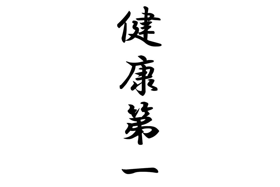 02-blog-sakisako2017011501