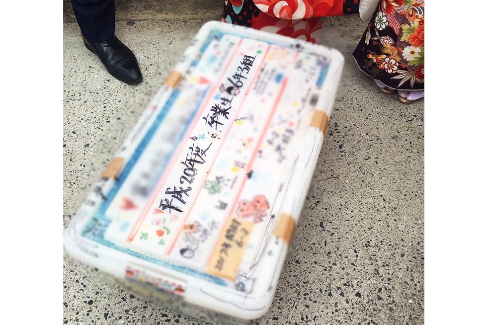 03-blog-kawaguchi2017011702